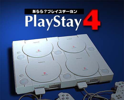 ps4_image8