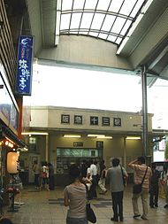 190px-Juso_stn_west-exit