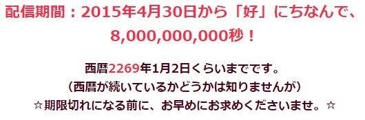 2015y04m30d_195921524