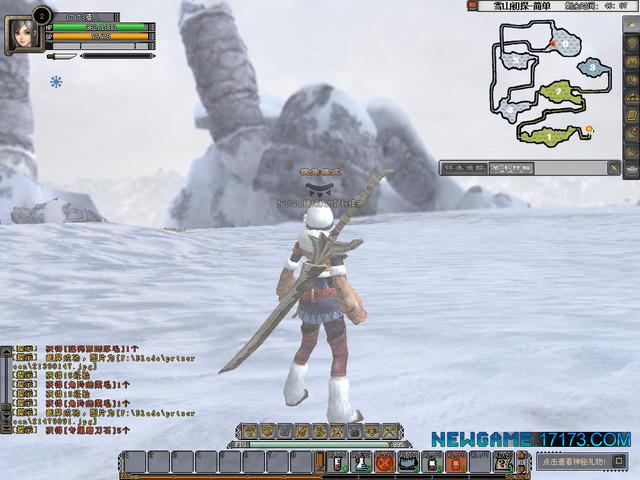 Hunter Blade-1