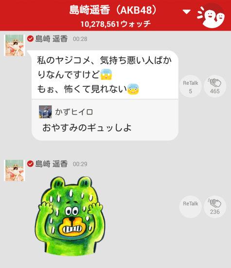 paruru_kimo-1