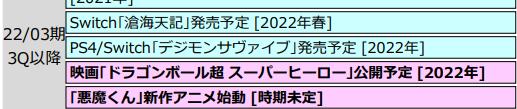 2021-07-29_12h15_57