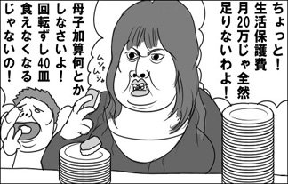 2012-03-01lifesupport