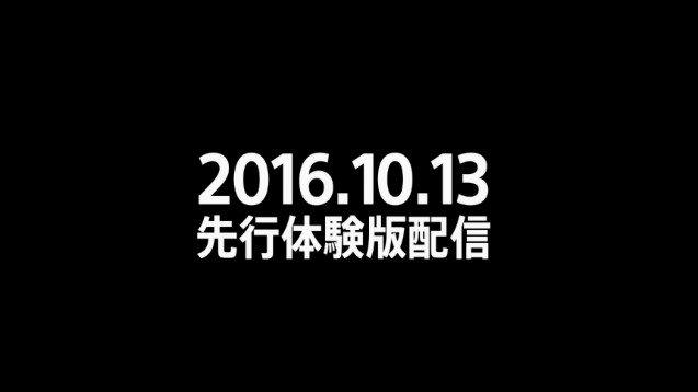 bandicam 2016-09-13 16-42-24-009.jpg