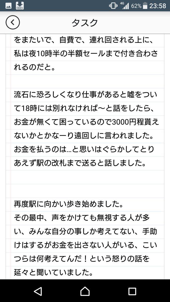 DEtIfo_UQAA5w7B.jpg