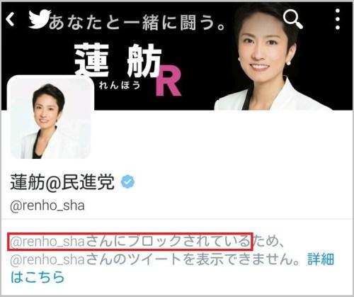 minshin_twitter-6