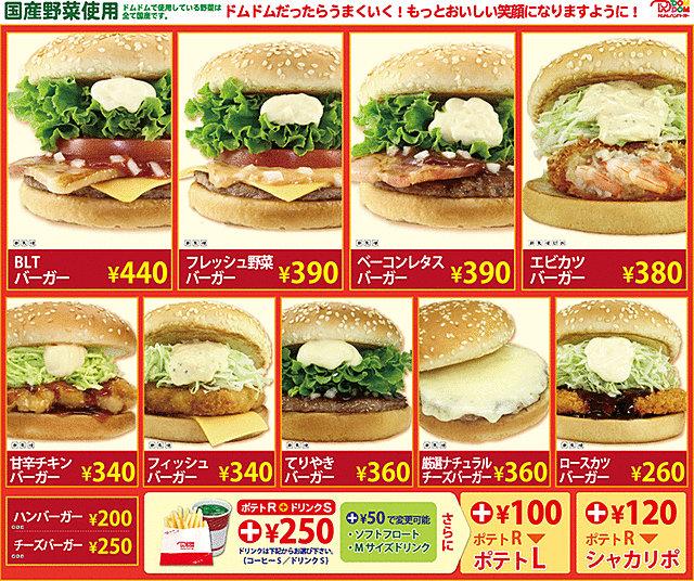 16set_menu2.jpg