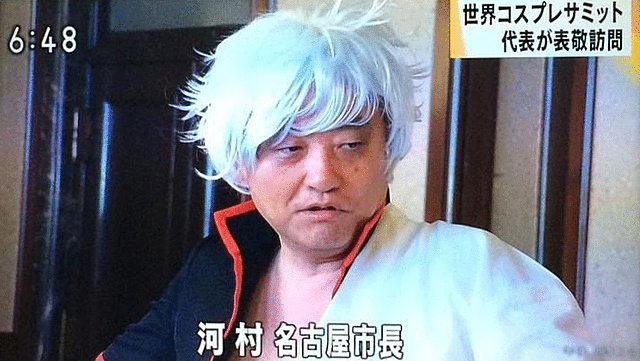 cosplay_nagoya.png
