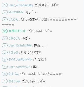 daisuki2