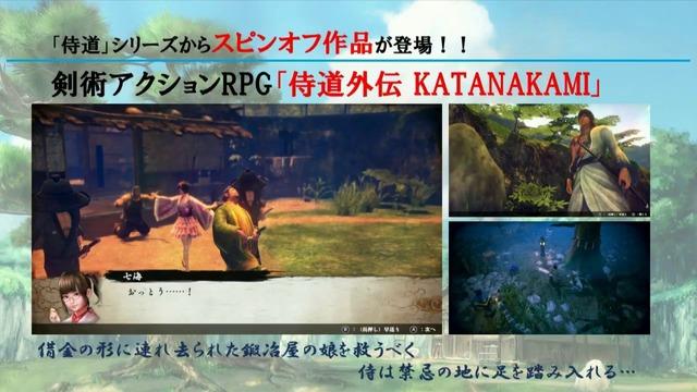 Katanakami-Ann_09-14-19_002