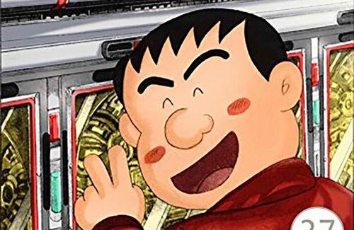 renchan-papa-kuzu1