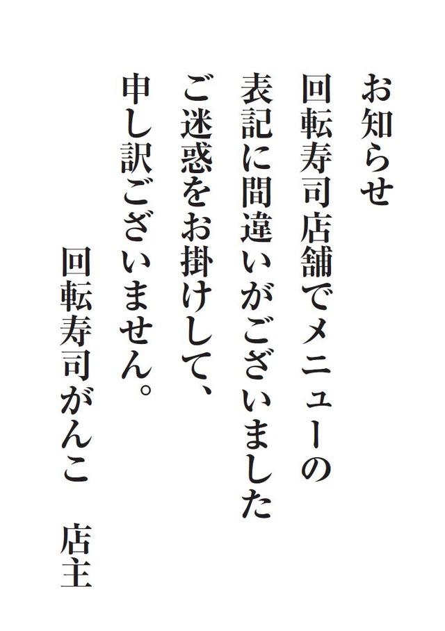 20200802_kaiten_01