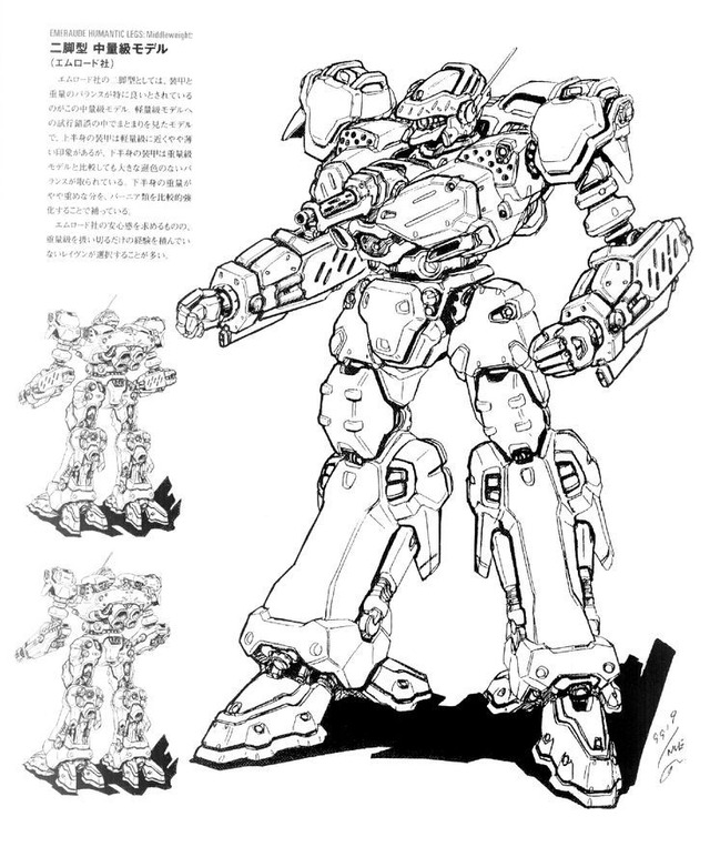ba1b4d08aa9b5f5c4f30a93637ed7b57--armored-core-robots