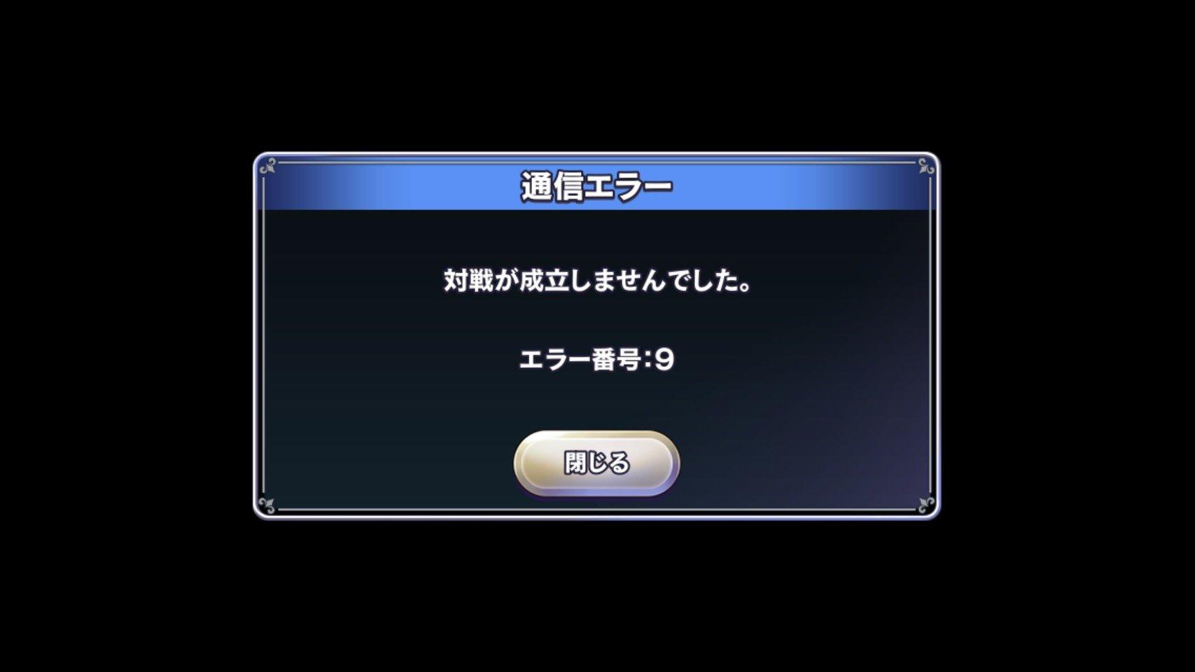 S__9445432.jpg