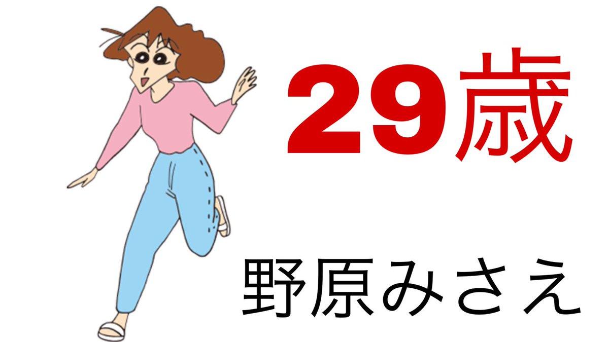 DTvh3hNU8AEiQM7.jpg