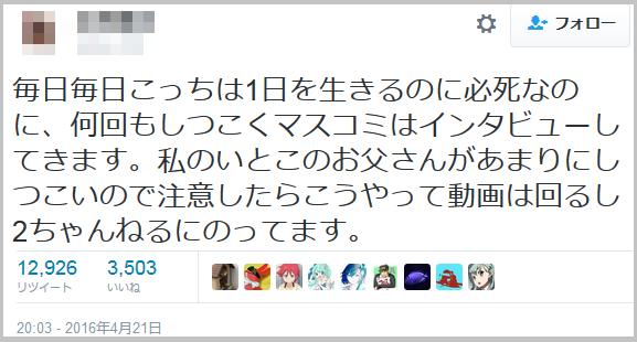 kumamoto_tbs-6