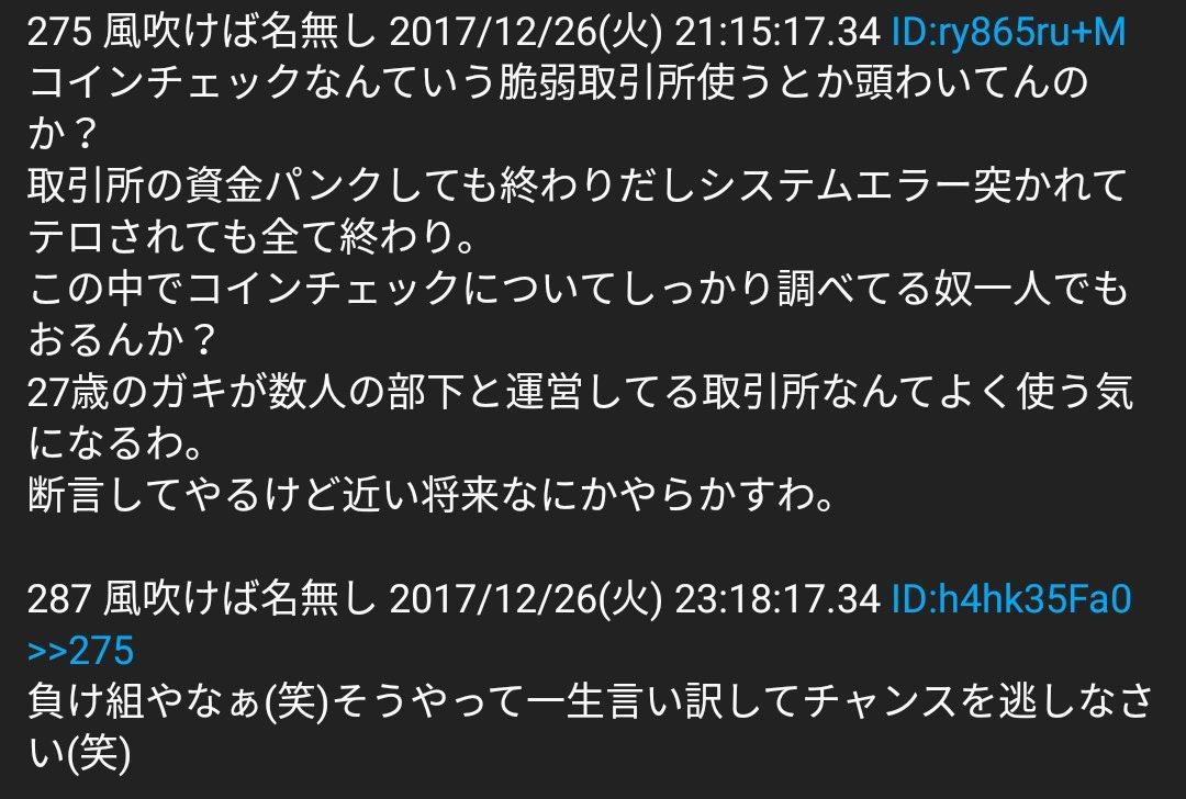 DUflXY_U8AUq-jv.jpg