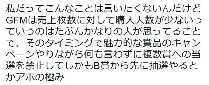 2017y05m21d_073227171.jpg