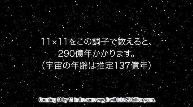 2012y09m12d_103929705