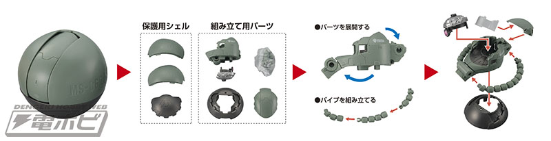 gundam_exceed_model_zaku_head_001.jpg