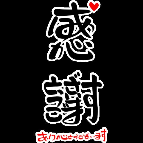 design_img_f_1226745_s