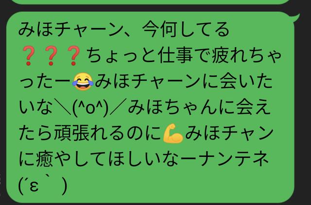 Screenshot_20200704-230036_2