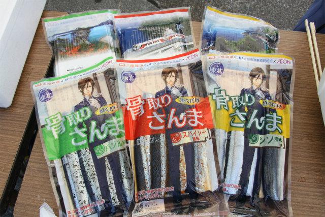 http://livedoor.blogimg.jp/hatima/imgs/e/0/e0745580.jpg