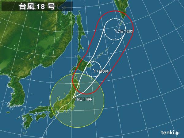 typhoon_1318_2013-09-16-14-00-00-large