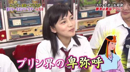 kawaguchi4