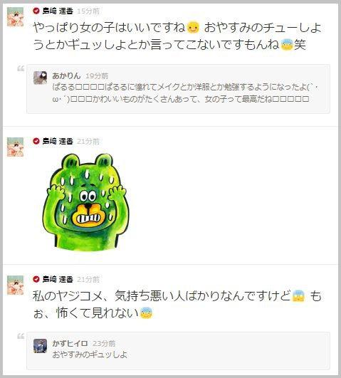 paruru_kimoi-2