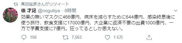 2020y05m01d_194245547