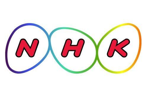 NHK「受信料値下げしたら、番組の質が落ちる」 ← お前ら、本当にいいの?