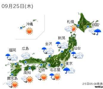 forecast_map_japan_forecast_1