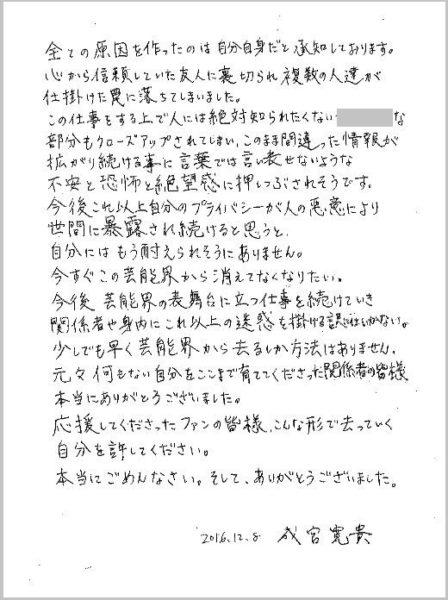 narimiya-intai-5-448x600.jpg