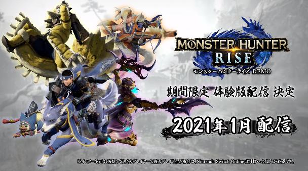2020-12-11_11h14_23