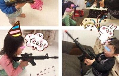 辻希美さんがブログに銃で遊ぶ子どもの写真をアップ → 「時期が悪すぎ」「不謹慎だ」と炎上