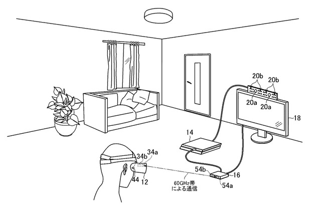 ps-vr-ps5-patent-2
