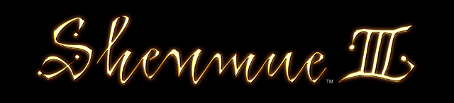 Shenmue3New_TM_Logo.png