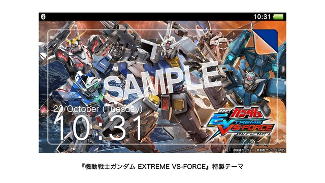 Gallery_exvs-force_5