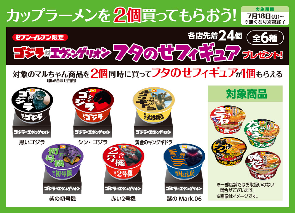 item_d.jpg