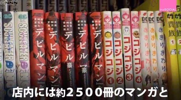 otaku2