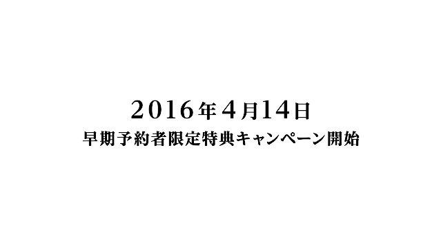 2016y04m13d_120409714