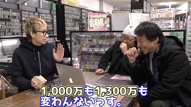 hiroyuki7.jpg