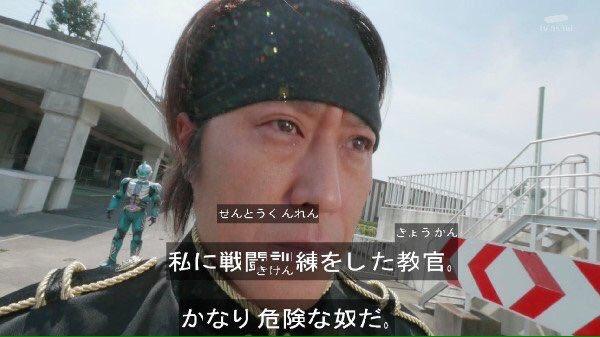 仮面ライダーシリーズ - ゲームカタログ ...