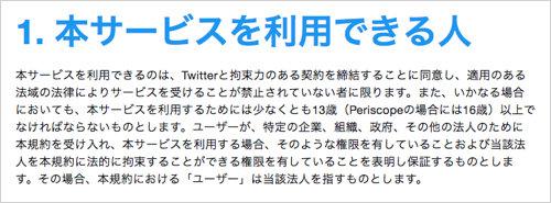 20180608-twitter-news-002