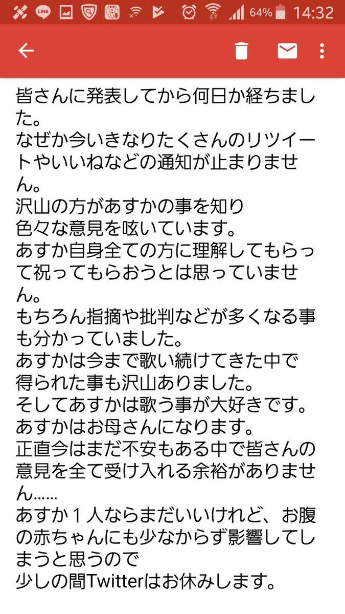 DSB6h2_UMAAa1-c.jpg