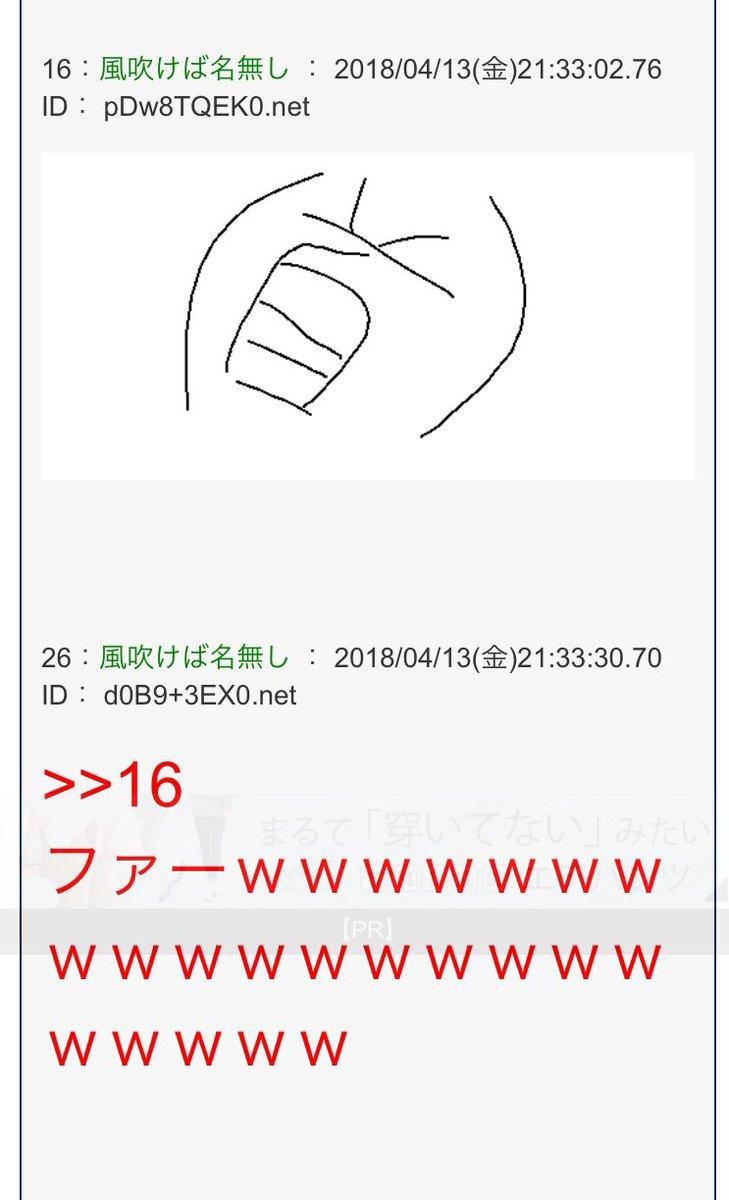 ンアーッ 顔文字