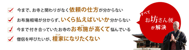 text_osusume_main
