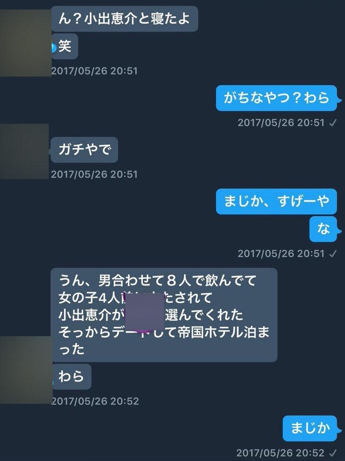 DBz_Ze1U0AADtEG.jpg