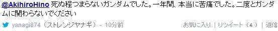 2012y09m23d_174300063